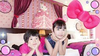 ★お姫様気分~!「プリンセスキティルーム!」★Princess Kitty Room★ thumbnail