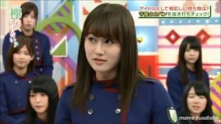 + 18 【欅坂46】メンバー周知の あかねんの美意識の高さに、いきすぎを...
