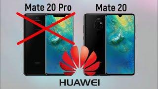 Huawei Mate 20 Pro: почему его не стоит покупать?