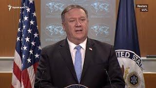 ԱՄՆ պետքարտուղարը Հայաստանին օգնելու պատրաստակամություն է հայտնել