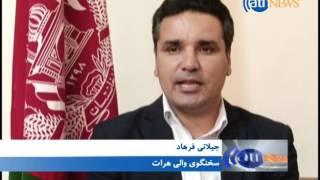 متلاشی شدن یک گروه تبهکار بزرگ در روستای قدوس آباد هرات