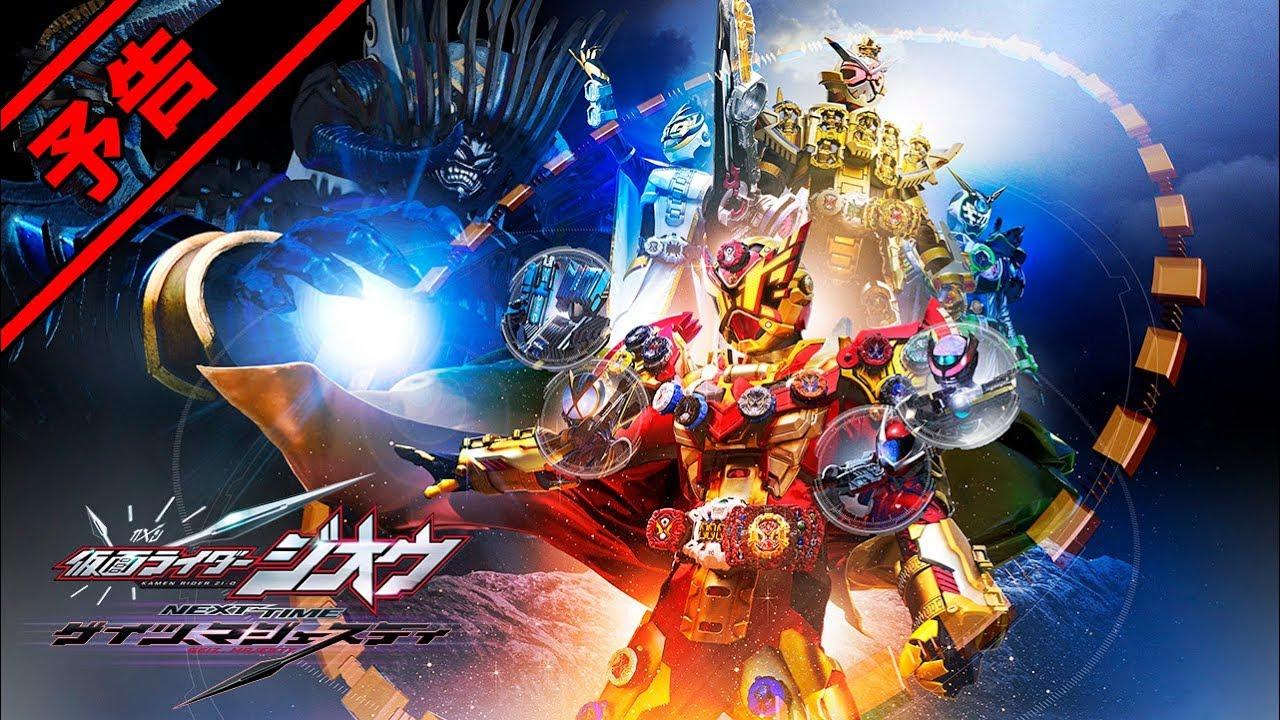 Regarder:-FILM **Kamen Rider Zi-O NEXT TIME : Geiz, Majesty** Streaming VF Complet Et Vost=FR