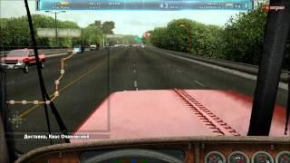 PC Игры Рецензии - Дальнобойщики 3: Покорение Америки