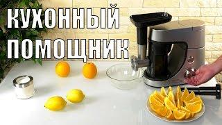 Обзор кухонной машины (комбайна) Moulinex Masterchef Gourmet QA50A