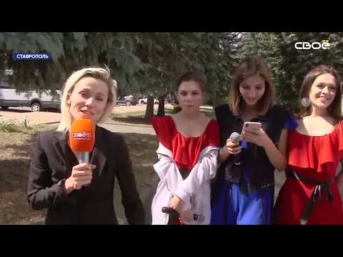 Ставропольцы выбирают лучших участников проекта «У меня есть голос»