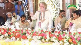 Shan Bibi Pak Fiza s a by Arif feroz khan