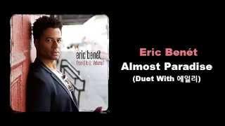 에릭 베네Eric Benét - Almost Paradise Duet With 에일리