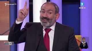 Վիգեն Սարգսյանը ԼԳԲՏ ակտիվիստ է․ Նիկոլ Փաշինյան