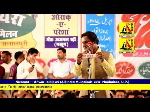 Altaf Zia Latest Najibabad Mushairah-2017
