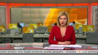 Выпуск Фактов  CTV от 21.01.19 18.45