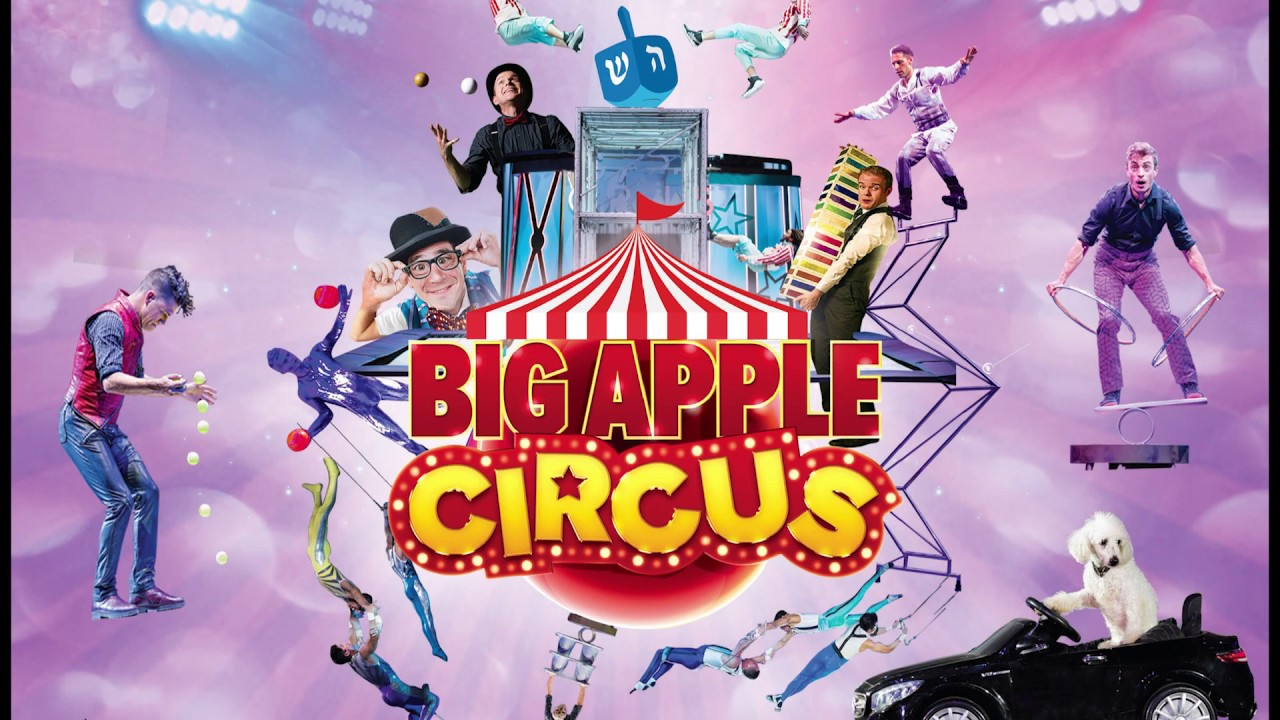 Chanukah at the Big Apple Circus: 100% Kosher!