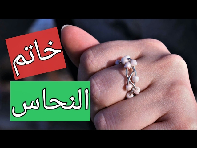 خاتم نحاس بخرز الترتيله// تعليم الاكسسوارات // مع جوري اسيا