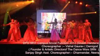 Delhi Public School HRIT Campus Anvial Function 2013 ( Ganesh Vandana)