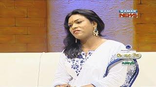 Aparajita: Aishwarya Rutuparna Story of A Transgender