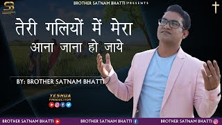 Teri Galliyon Mein | New Worship Song 2021 | Brother Satnam Bhatti | YP