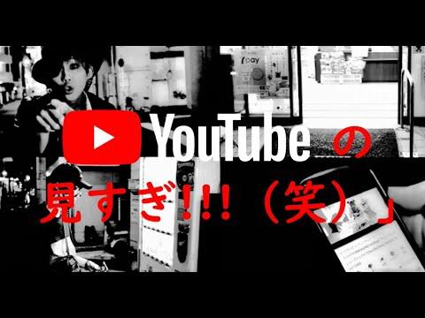 ラク×ガキ(RAKUxGAKI) 2nd Single「バッドラッカー(BAD LUCKER)」MV  FULL