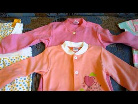 Crockid и Смик новая одежда для дочки