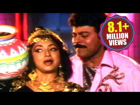 Alluda Mazaaka Movie Songs - Attho Atthamma Kuthuro - Chiranjeevi  Ramya Krishna Ramba