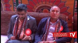 Ratopati Online News Bulletine-2075, shrawan