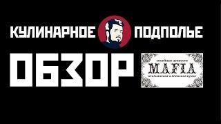 видео Доставка еды с ресторана Mister Cat в Киеве