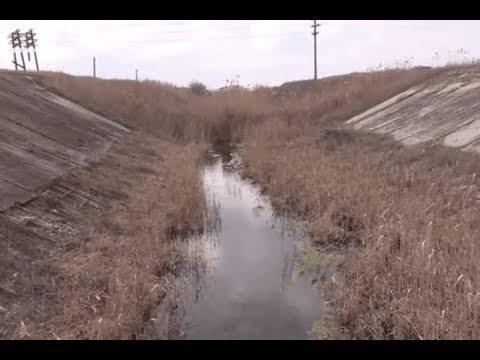 Нет воды - нету Крыма. Опустел Северо-Крымский канал