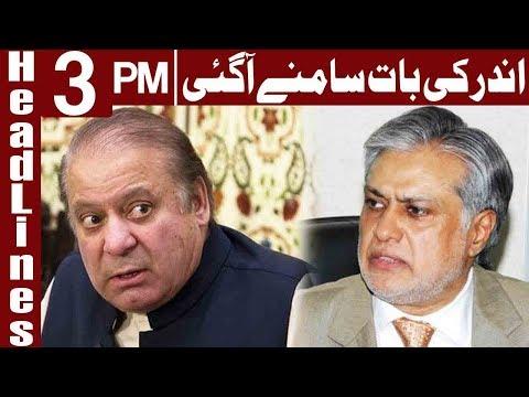 PMLN Is Afraid of Ishaq Dar, Says Imran Khan - Headlines 3 PM - 19 November - Express News