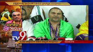 TTD Controversy : Ramana Dikshitulu a whistle b...