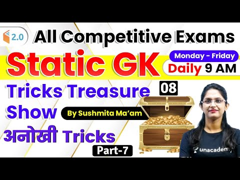 9:00 AM - Static GK Tricks Treasure Show By Sushmita Ma'am | All Competitive Exams | अनोखी Tricks