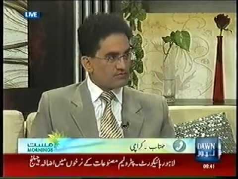Baby Names Numerology in Urdu by World Famous Pakistani Top Numerologist Mustafa Ellahee (1)