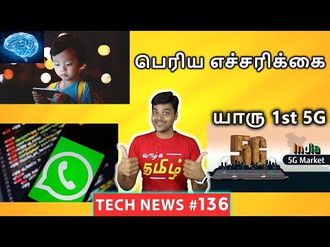 Prime #136 - Redmi Note 9 Pro ? , 5G Mobile War INDIA , Oneplus 8 Launch ,