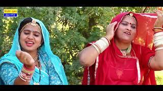 सास का सूर्यनमस्कार - राजस्थान की सबसे जबरदस्त कॉमेडी जरूर देखे | Saas Ki Modern Bahu |