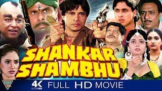 Shankar Shambhu Hindi Full Movie || Sudesh Berry, Sheetal Bedi, Raj Dhanoa || Bollywood Full Movies