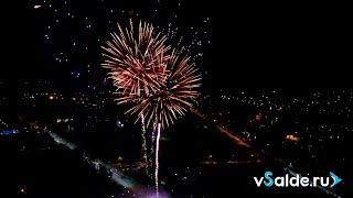В Верхней Салде отметили День города-2017 | Видео vSalde.ru