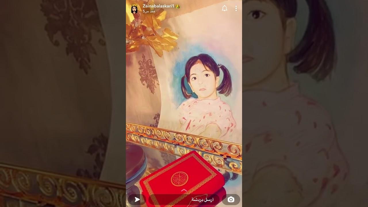 بكاء زينب العسكري بسبب اصابة ابنتها ووالدتها بفايروس كرونا