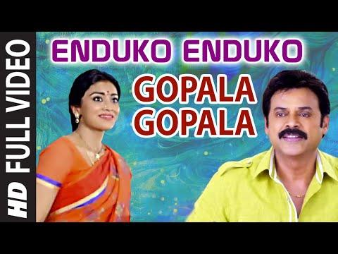 Gopala Gopala ||Enduko Enduko Video Song || Venkatesh Daggubati, Pawan Kalyan, Shriya Saran