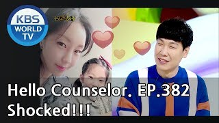 Bonggi Wife is so pretty!!! [Hello Counselor ENG,THA/2018.10.08]
