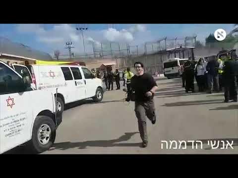 Shooting incident near West Bank settlement