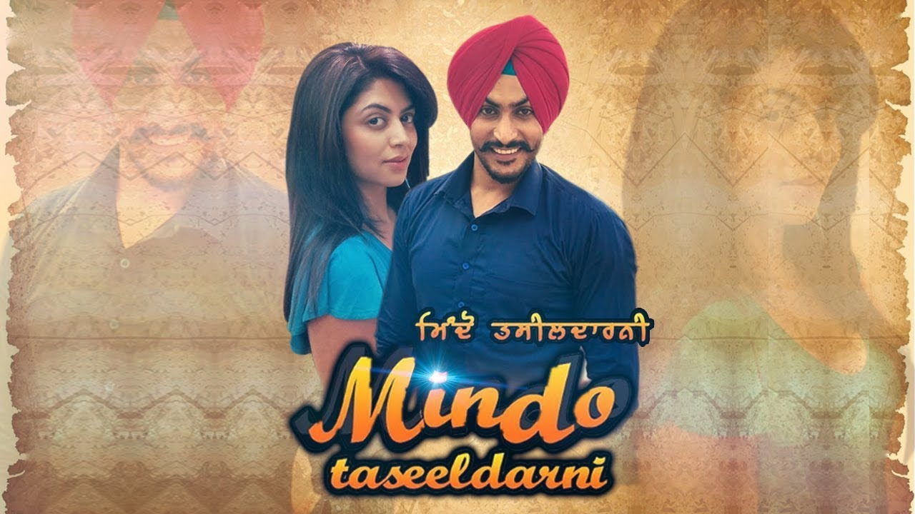 Mindo Taseeldarni Punjabi Movie Watch Online
