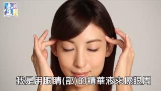 【台灣壹週刊】美麗無眠 大久保麻梨子 大久保麻理子 動画 15