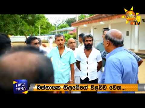 Official sent to Kataragama to probe dispute at Devalaya