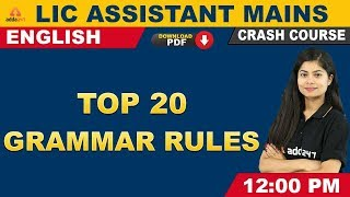 LIC Assistant Mains Preparation 2019 | English | Top 20 English Grammar Rules
