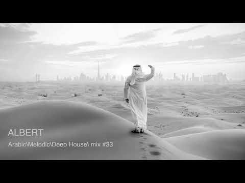 Arabic\\Melodic\\Vocal\\Deep House\\mix by ALBERT DJ #33\\Арабская музыка\\Восточная музыка