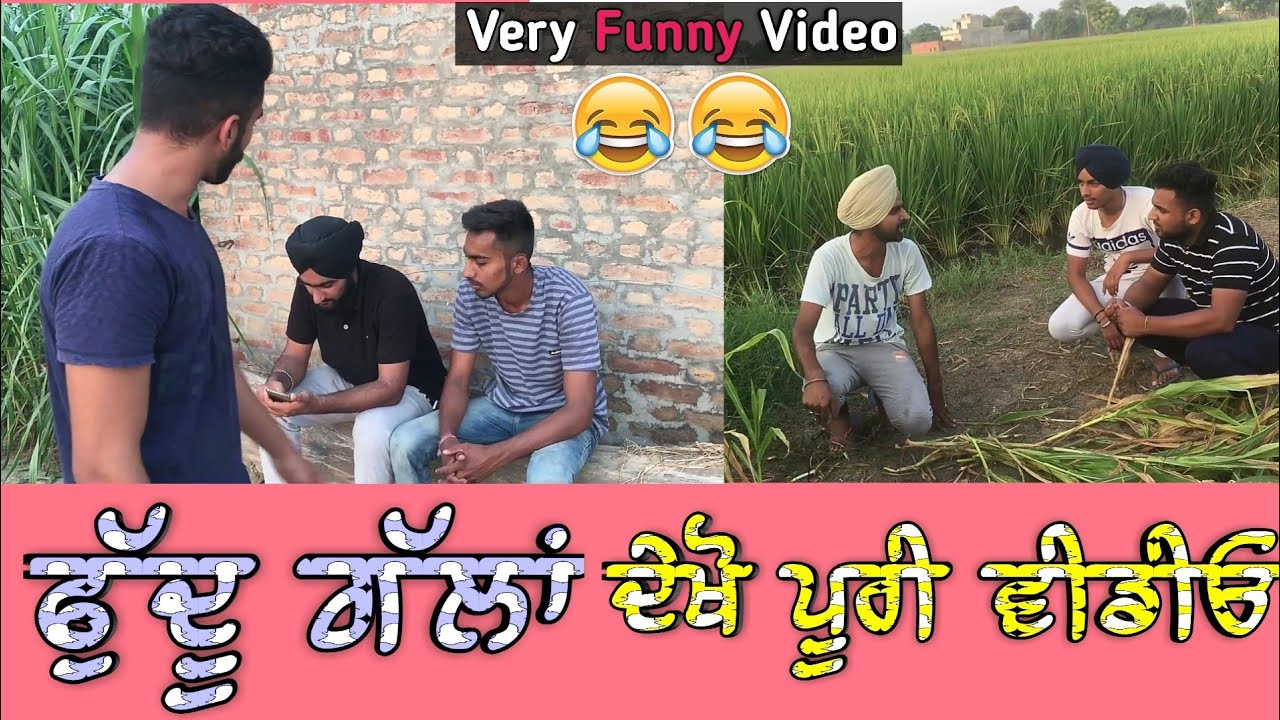Download Fuddu Gallan Funny Video | Punjabi Funny Videos | Latest Punjabi Comedy | Short Movies 2018