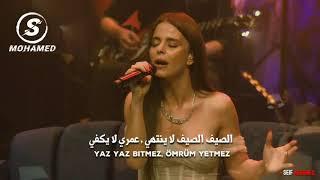 أغنية تركية مترجمة للفنانة سيمجي - الأمير و الأميرة مترجمة للعربية