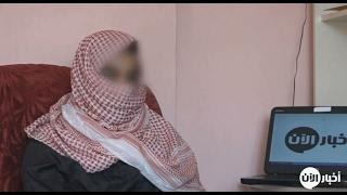 أخبار عربية: أمير مخازن داعش: التنظيم هو مليشيا عنصرية بعيدة عن الدين