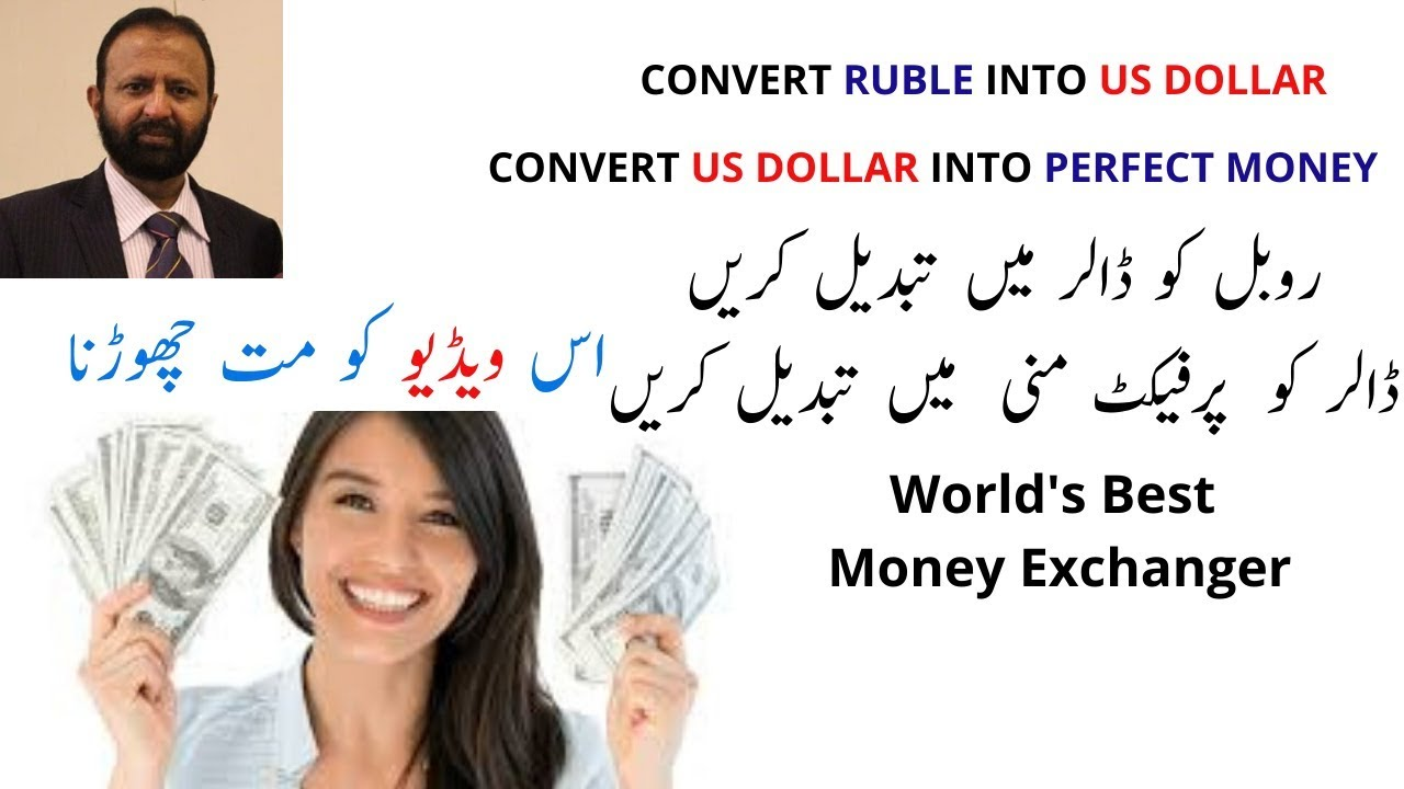 How To Convert Rubles Into Dollars