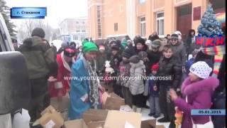 Смотрите   Спасибо жителям России за подарки детям Новороссии!новости ДНР ЛНР сегодня