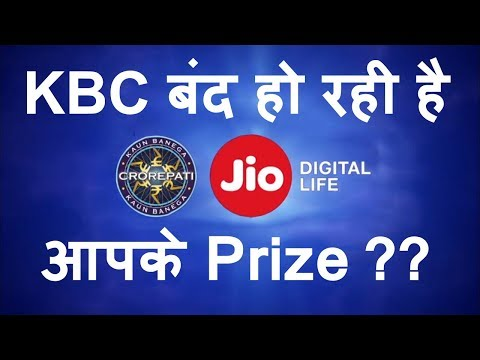 KBC Show Going to Off Air Where Your KBC Play Along Prize