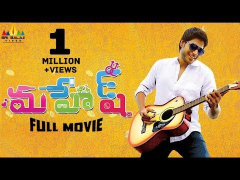 Mahesh Telugu Full Movie   Latest Telugu Full Movies   Sundeep Kishan, Dimple Chopade