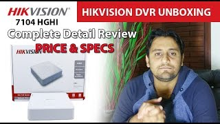 Hikvision DVR Review 7104 HGHI Price in Pakistan Full Review